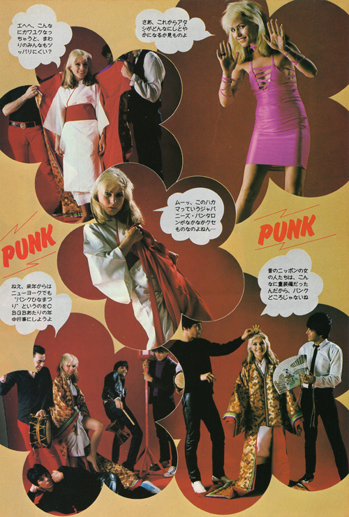 Blondie, 1977, from a Japanese music magazine